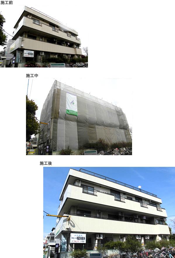 外壁塗装工事 施行例5