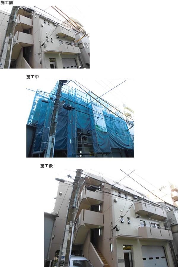 外壁塗装工事 施行例6