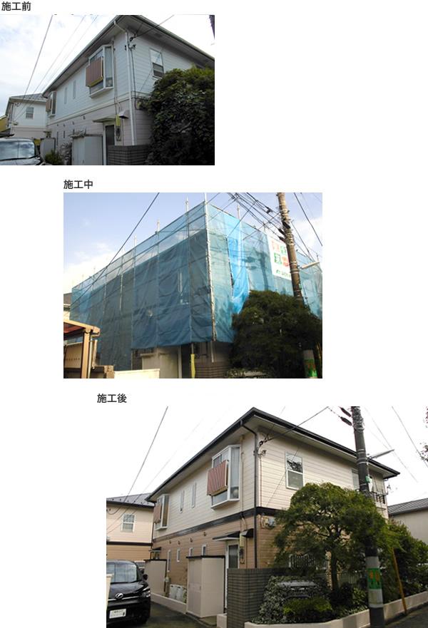 外壁塗装工事 施行例7