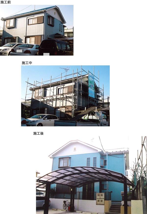 一戸建 外壁塗装工事 施工例4