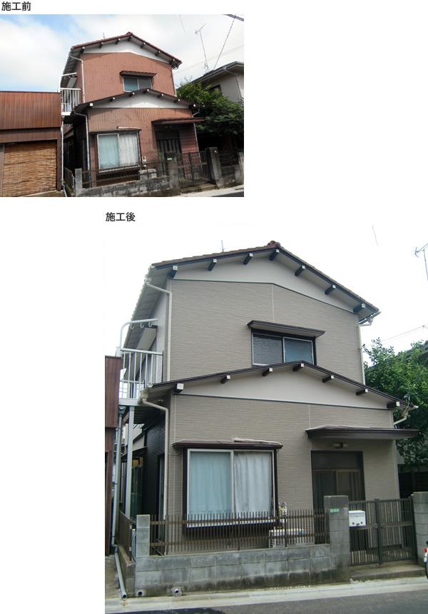 一戸建 外壁塗装工事 施工例1