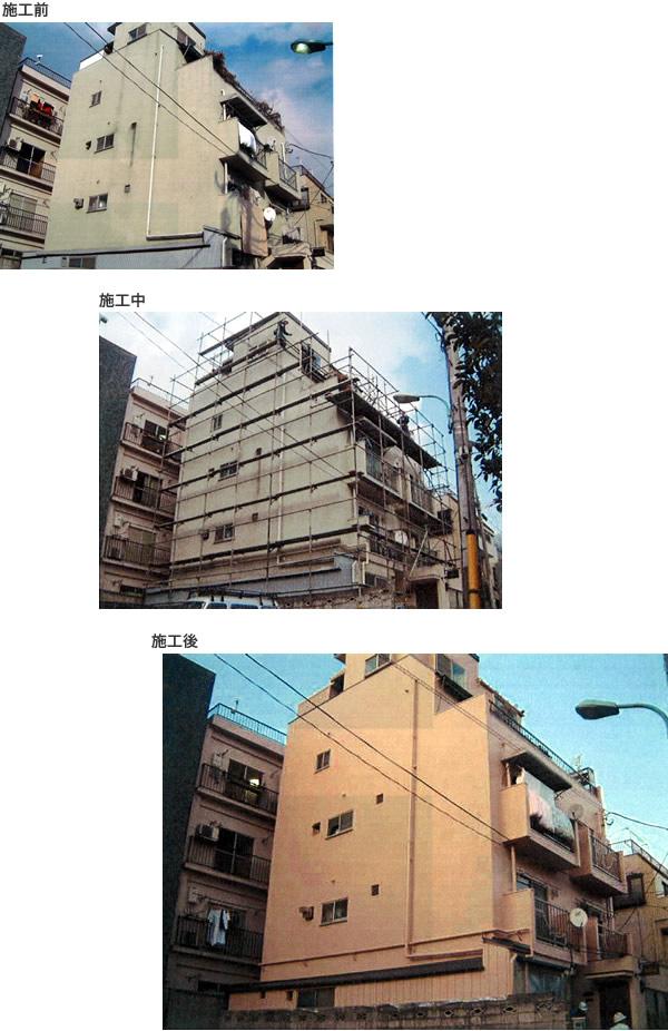 外壁塗装工事 施行例3