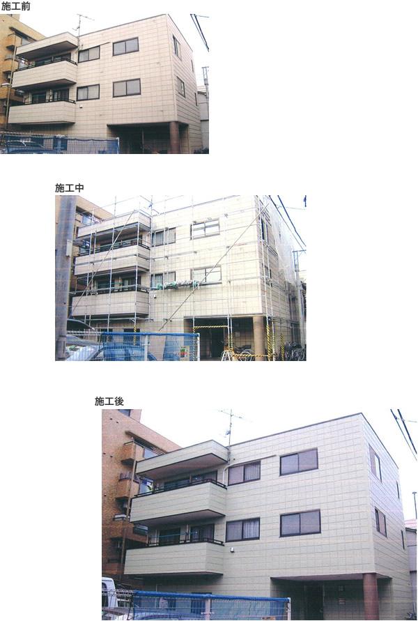 外壁塗装工事 施行例2