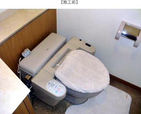 弊社施行例:超節水型トイレへのリフォーム 施工前
