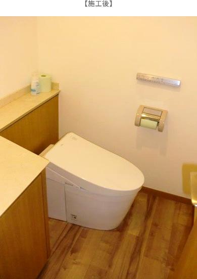弊社施行例:超節水型トイレへのリフォーム 施工後