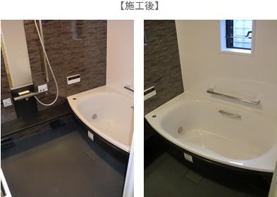 浴室2・施工後【株式会社建和】