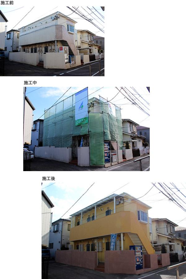 外壁塗装工事(集合住宅)【リフォーム建和】