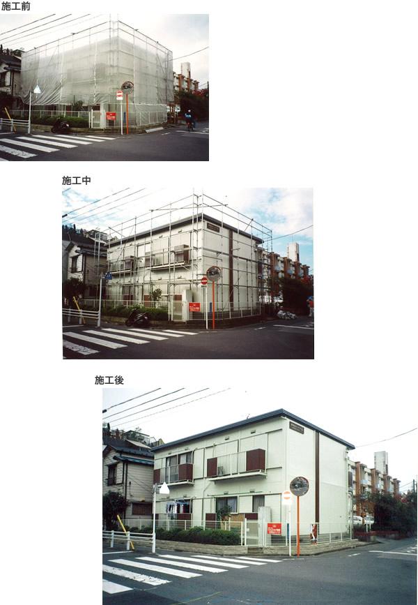 外壁塗装工事 施行例4