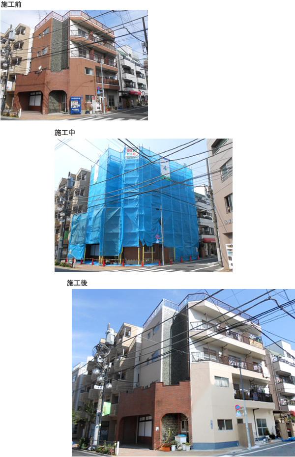 外壁塗装工事 施行例1