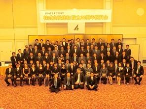 株式会社建和 30周年記念